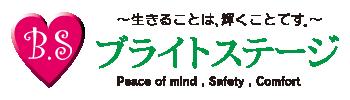 ブライトステージ 公式サイト|岩手県盛岡市|高齢者介護複合施設
